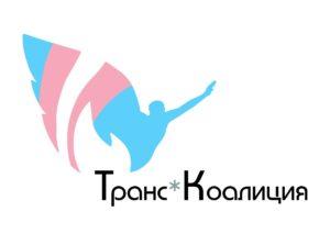 транскоалиция логотип