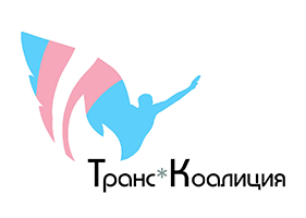логотип транскоалиция
